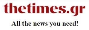 Thetimes.gr